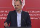 Филипче: Седум лица се тестираат на корона вирус